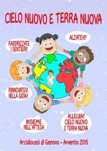 2015 poster Avvento sovrapposizione